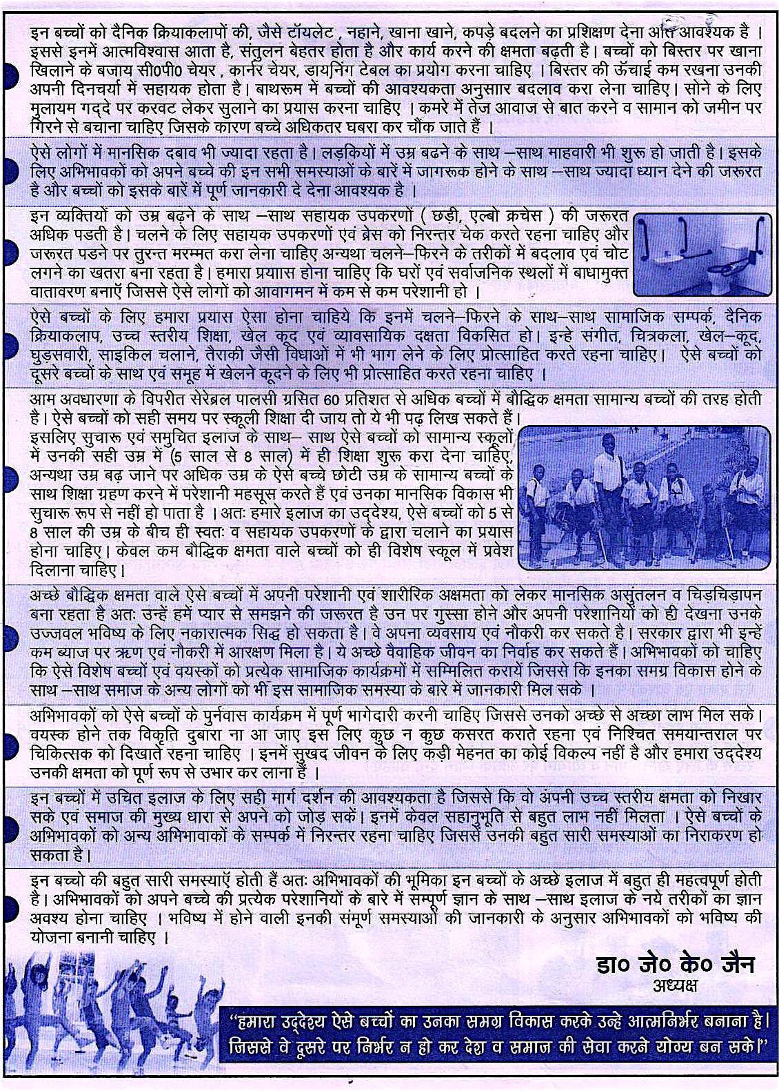 important instructions Twenty important spiritual instructions a series of talks on gurudev's twenty important spiritual instructions by sri swami chidananda sri swami sivananda.