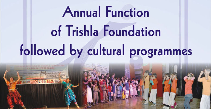 Trishla Foundation Cerebral Palsy
