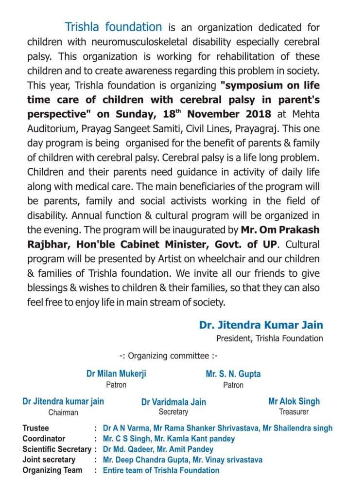 Trishla Foundation Event Information