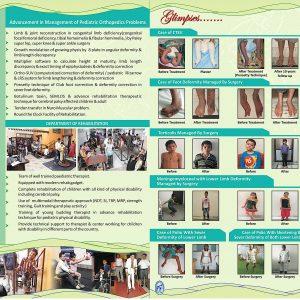 Trishla orthopedic clinic