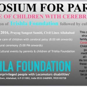 Cerebral Palsy Children Program