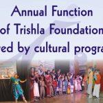 Trishla Foundation Cerebral Palsy