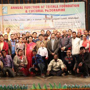 Trishla Foundation Annual Funcation