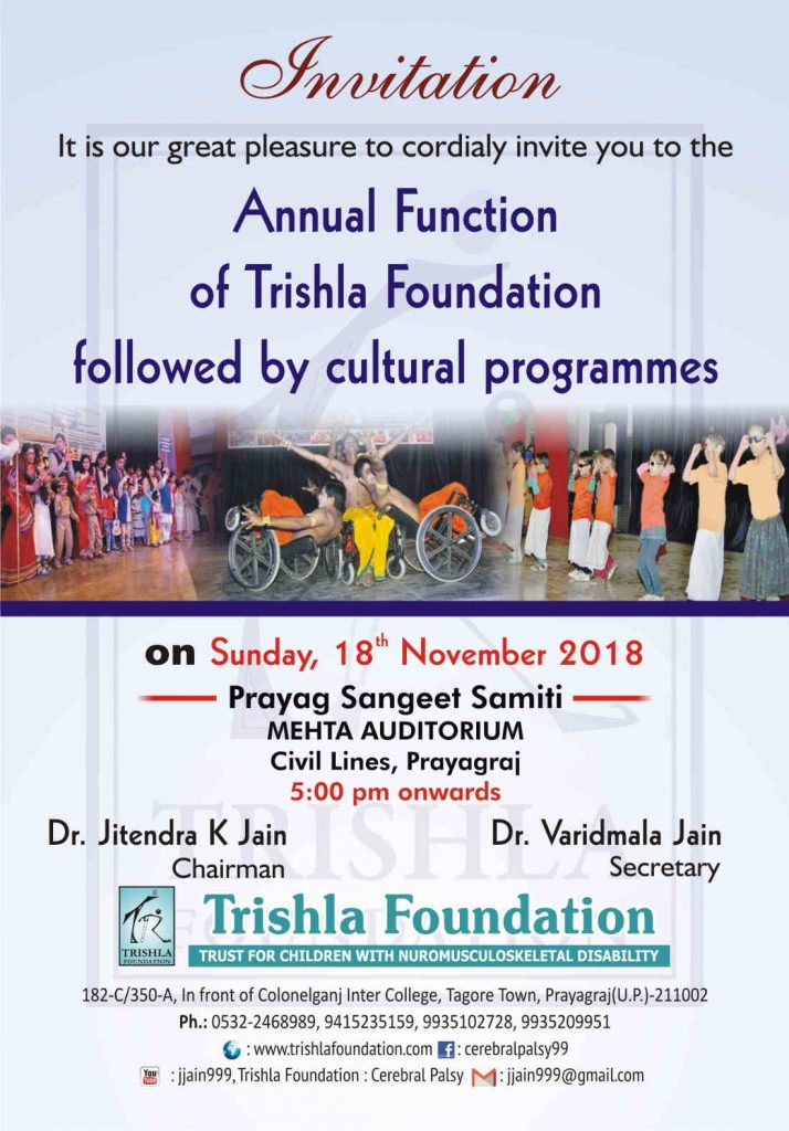 Trishla Foundation Invitation Card For Cerebral Palsy Programme