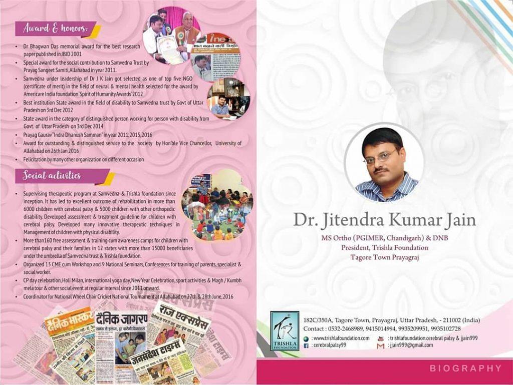 dr-j-k-jain-biography-1