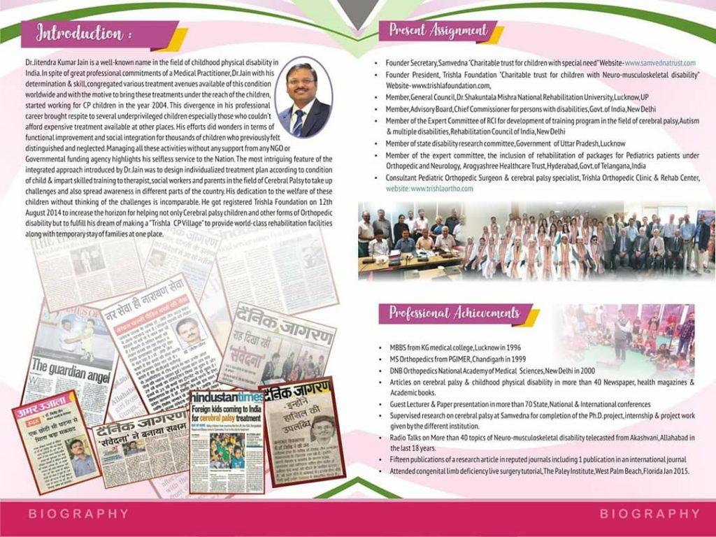 dr-j-k-jain-biography-2