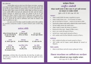 National symposia detail on cerebral palsy